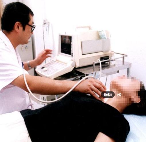 解析癫痫能彻底治愈吗